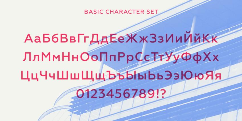 Шрифт Geometria скачать бесплатно