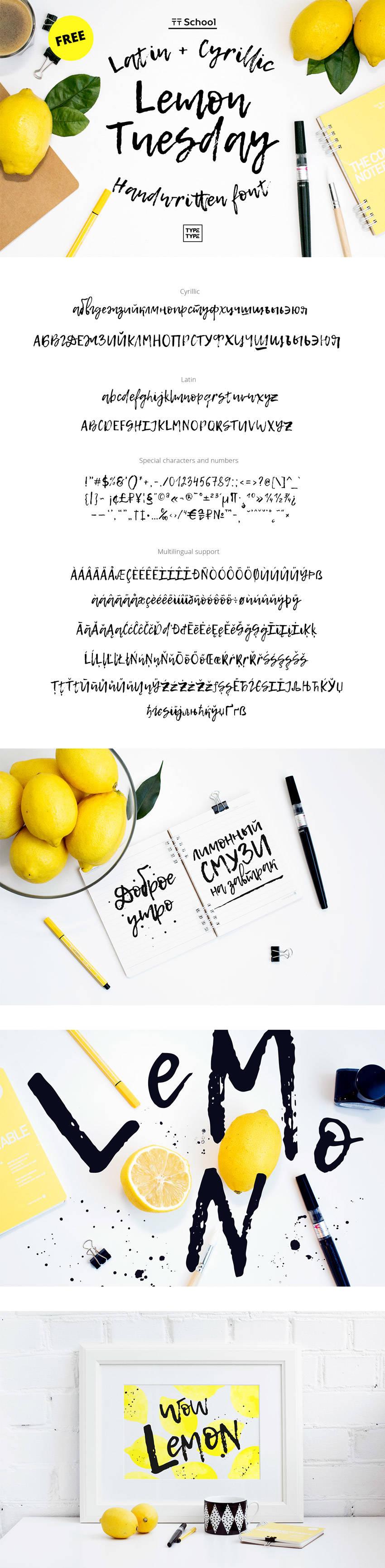 Шрифт Lemon Tuesday скачать бесплатно