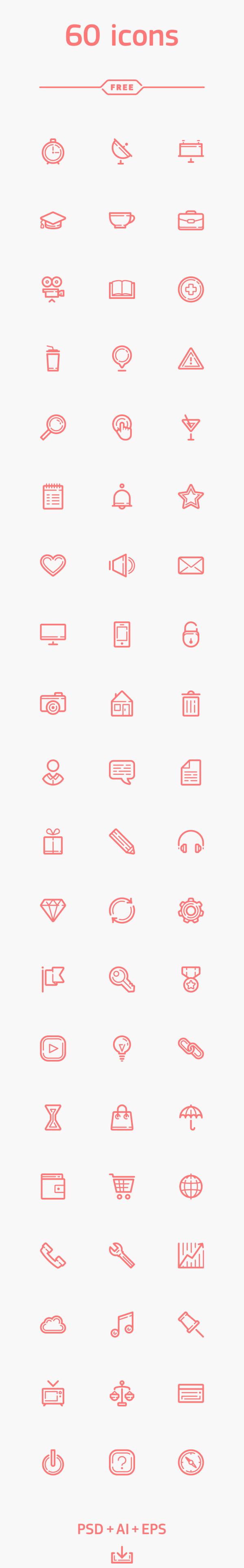 60 free icons (.Psd + .Ai + .Eps) скачать бесплатно