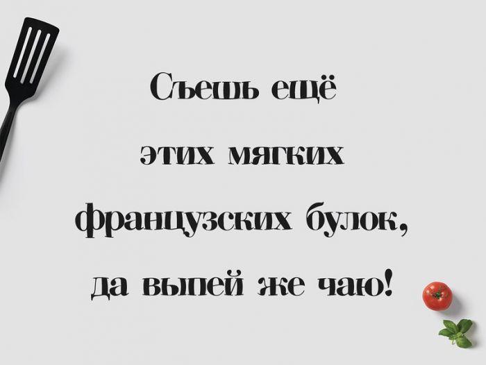 Шрифт Pelmeshka скачать бесплатно
