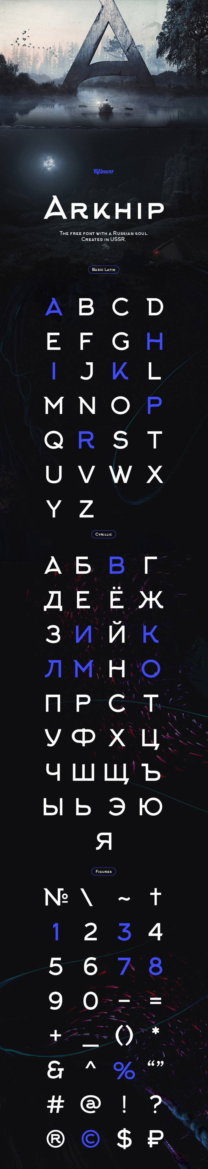 Шрифт Arkhip скачать бесплатно