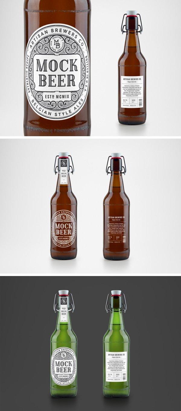 Beer Bottle MockUp (.Psd) скачать бесплатно