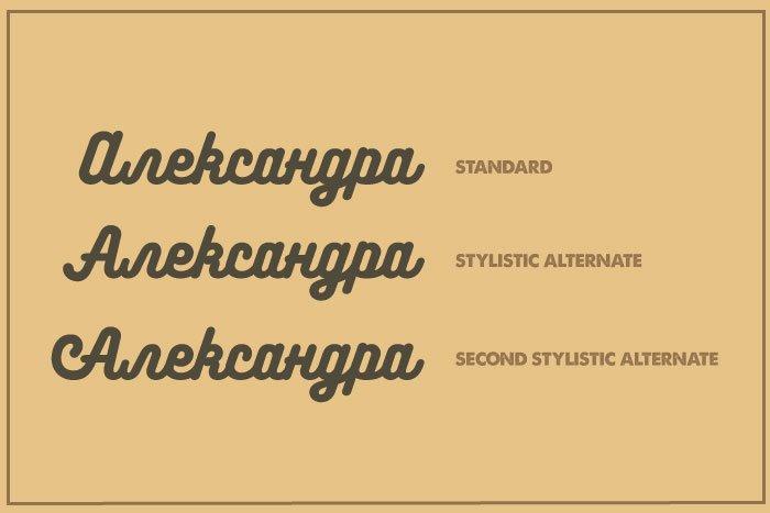 Шрифт Bukhari Script скачать бесплатно