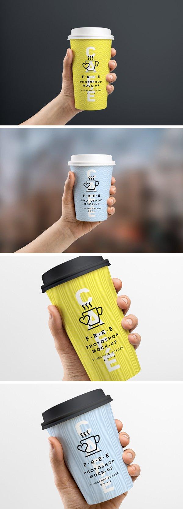 Coffee Cup In Hand MockUp (.Psd) скачать бесплатно