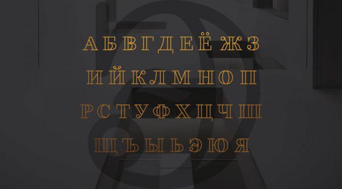 Шрифт Fakedes скачать бесплатно