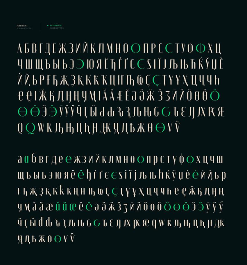 Шрифт Moniqa скачать бесплатно