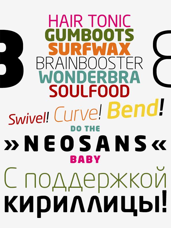 Шрифт Neo Sans скачать бесплатно