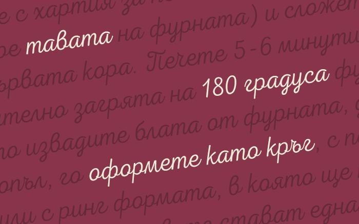 Шрифт Nexa Script скачать бесплатно