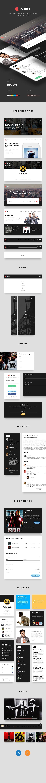 Publica UI Kit (.Psd + .Ai) скачать бесплатно