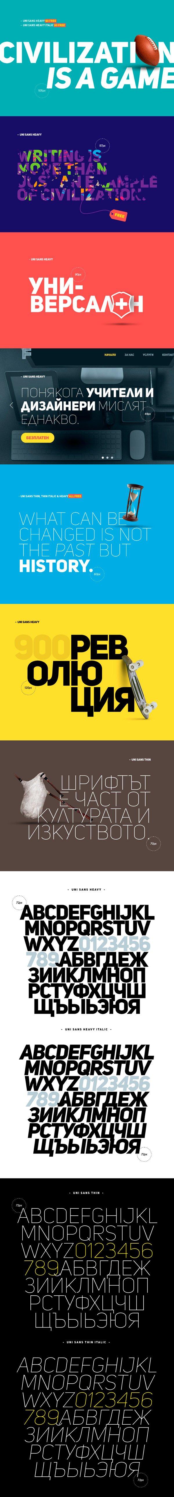 Шрифт Uni Sans скачать бесплатно