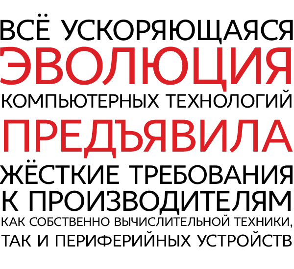Шрифт Fontatigo скачать бесплатно