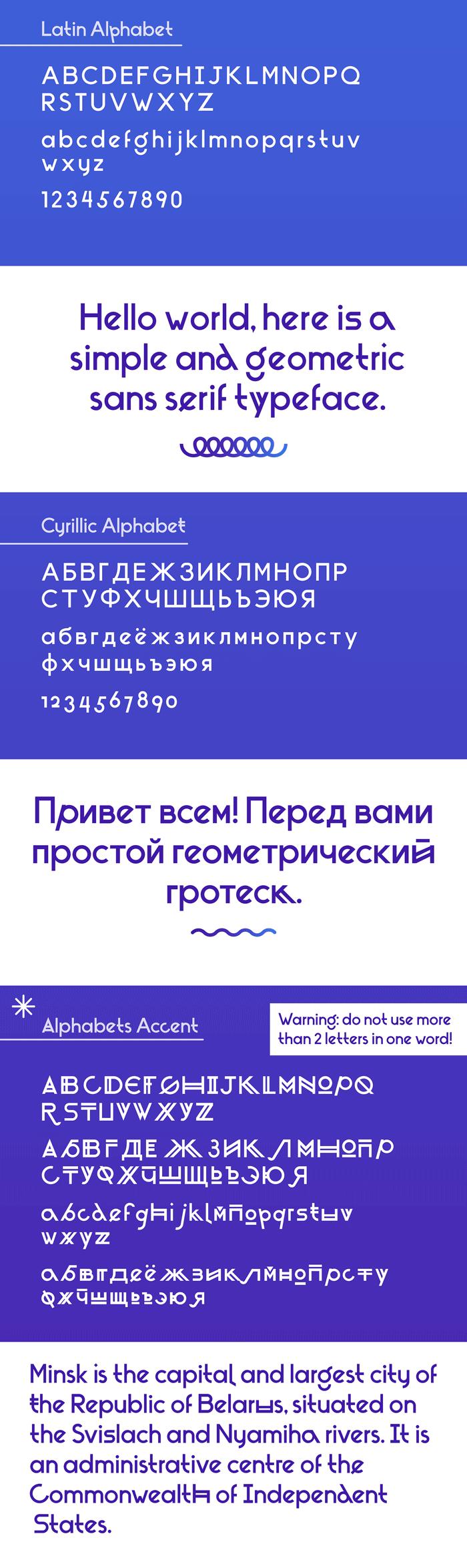 Шрифт Minsk скачать бесплатно