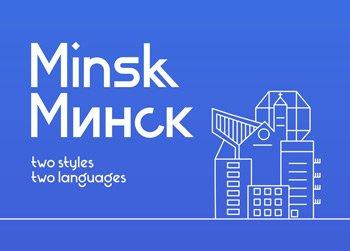 minsk_min