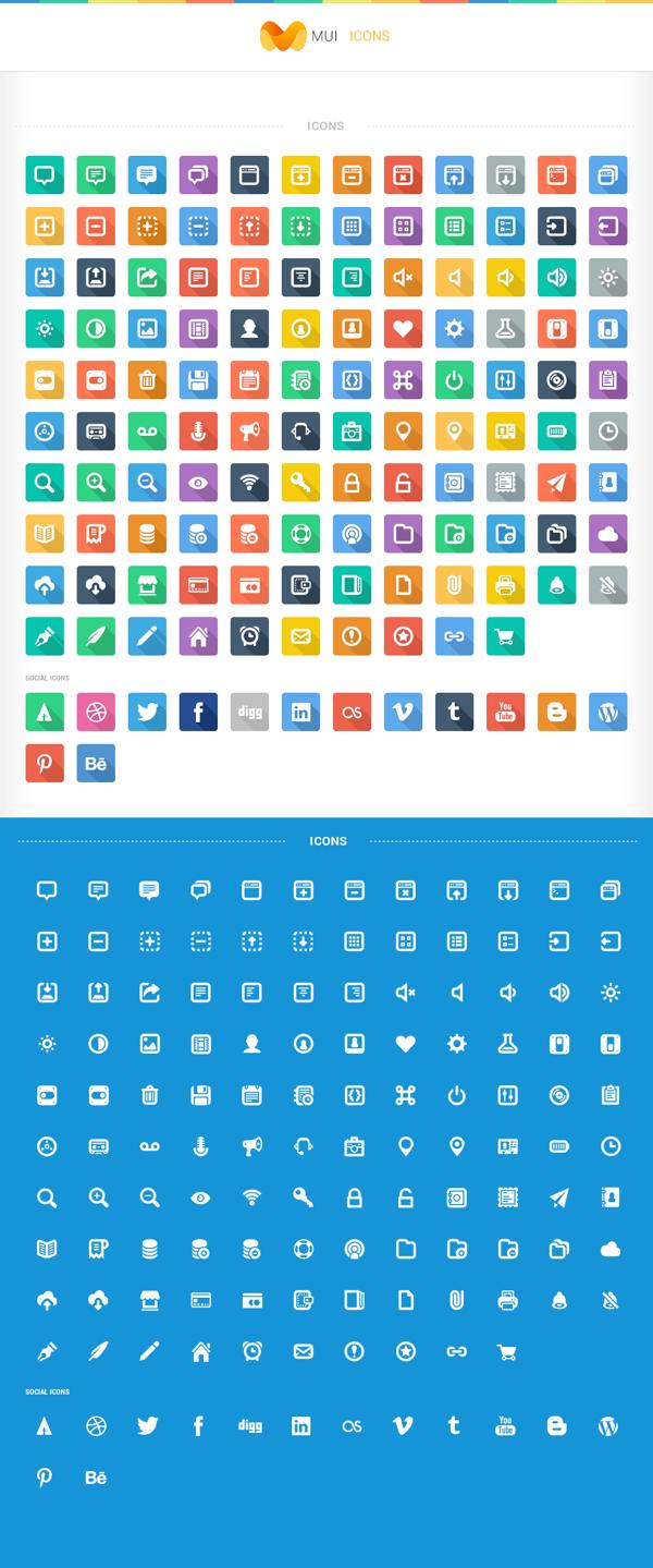 280 MUI-elements (.Psd) скачать бесплатно