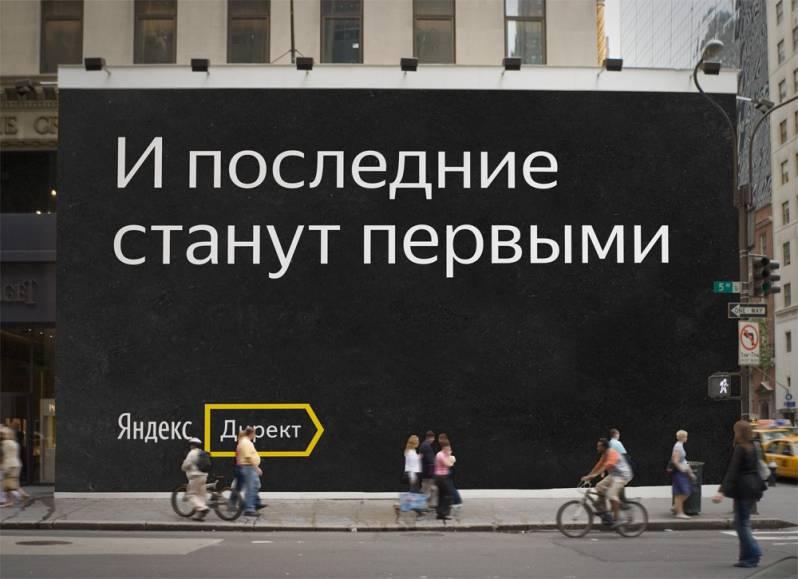 Шрифт Yandex Sans скачать бесплатно